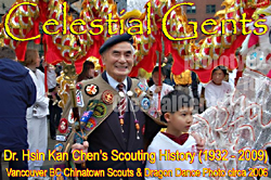 Photo of Dr. H.K. Chen with his  Canada Scouts Cape and badges at a  Vancouver Chinatown street parade, see Dragon and dragon dancers in background, circa 2006